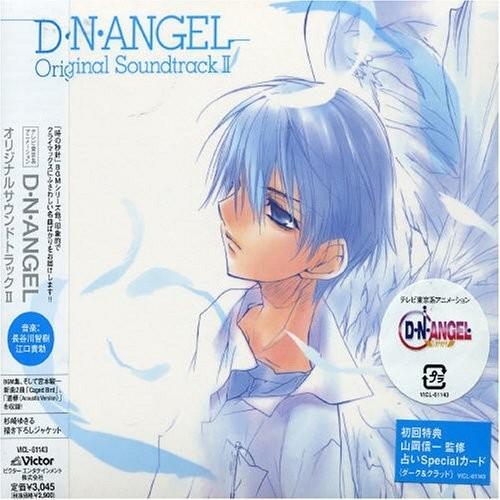 DNAngel OST II Cover Large
