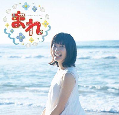 NHK TV Drama Mare Original Soundtrack [Hiroyuki Sawano]