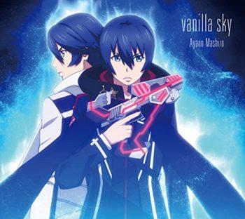 Mashiro Ayano – vanilla sky