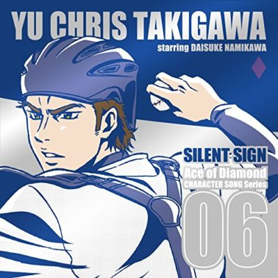Ace of Diamond CHARACTER SONG Series 06