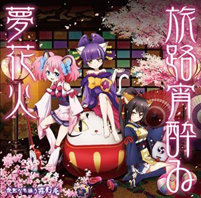 SHOW BY ROCK!! Insert Song : Tabiji Yoiyoi Yume Hanabi