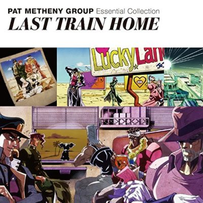 Pat Metheny Group – Essential Collection Last Train Home (Album)