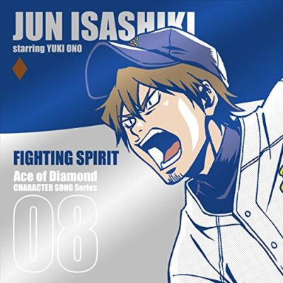 Ace of Diamond CHARACTER SONG Series 08