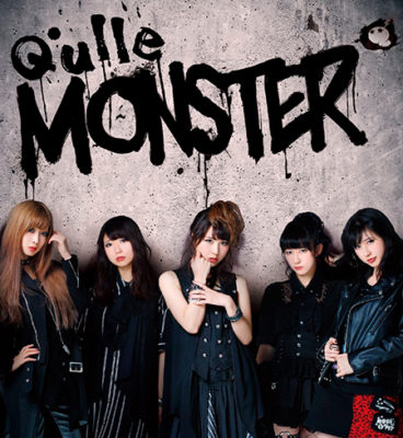 Q'ulle – MONSTER feat. DECO*27 (Single)