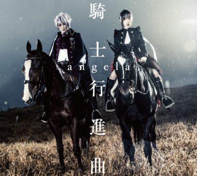 angela – Kishi Koushinkyoku (Single)
