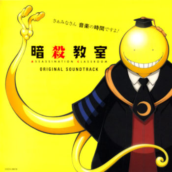 [ASL] Satou Naoki - Ansatsu Kyoushitsu Original Soundtrack [FLAC] [w Scans]