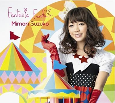 Mimori Suzuko – Fantasic Funfair (2nd Album)