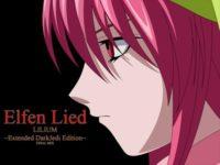 Elfen Lied - Lilium ~extended~