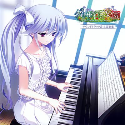Grisaia no Rakuen Soundtrack & Theme Song Collection