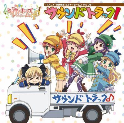 Tantei Opera Milky Holmes TD Original Soundtrack