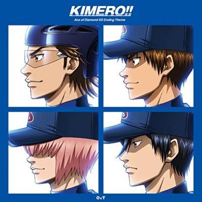 OxT – KIMERO!! (Single) Ace of Diamond SS ED