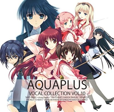 AQUAPLUS VOCAL COLLECTION VOL.10