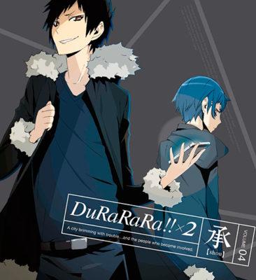 DuRaRaRa!!x2 Shou Original Soundtrack