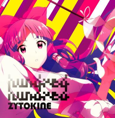 (RTS-12) ZYTOKINE – hundred hundred