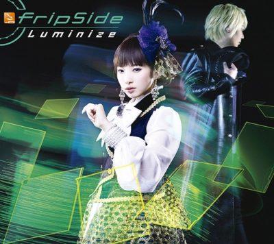 fripSide – Luminize (Single)