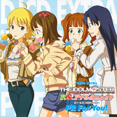 THE iDOLM@STER DJCD P.S. Producer (OST) (Music Collection)