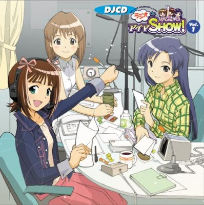 THE iDOLM@STER DJCD Radio de iM@SHOW! (OST) (Music Collection)