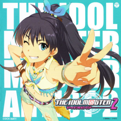 THE iDOLM@STER MASTER ARTIST 2 (OST) (Music Collection)