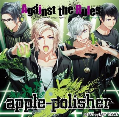 DYNAMIC CHORD vocalCD Series vol.4 apple-polisher