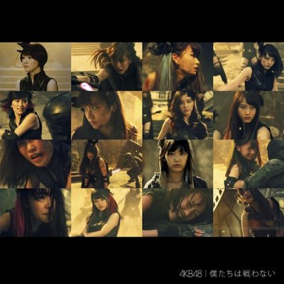 AKB48 – Bokutachi wa Tatakawanai (Single) [All Types]