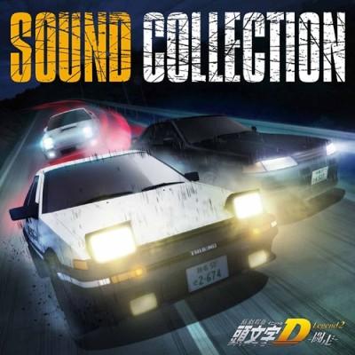 Initial D Legend2 -Tousou- Sound Collection