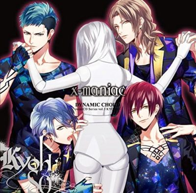 DYNAMIC CHORD vocalCD Series vol.3 KYOHSO