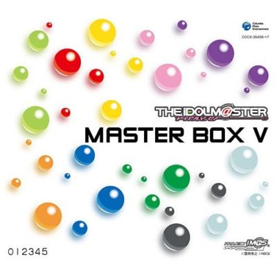 THE iDOLM@STER MASTER BOXES (OST) (Music Collection)