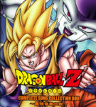 2008 - Dragon Ball Z - Complete Song BOXSET [FLAC +Scans]
