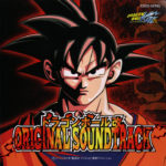 2009 - Dragon Ball Kai - Original Soundtrack I [FLAC +Scans]