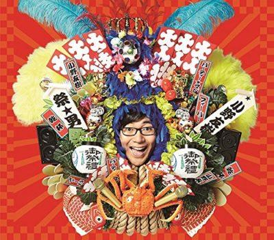Yuki Ono – Party Man (Mini Album)
