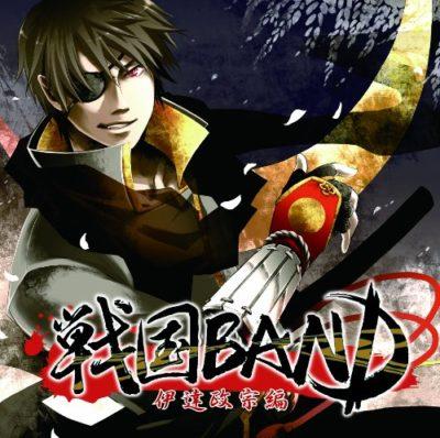 Sengoku BAND Date Masamune ver.
