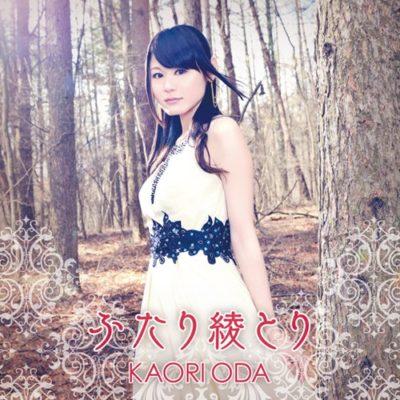 Kaori Oda – FUTARI AYATORI (Single)