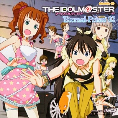 THE iDOLM@STER Drama CD – Eternal Prism (OST) (Music Collection)