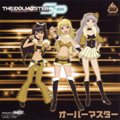 THE iDOLM@STER MASTER SPECIAL (OST) (Music Collection)