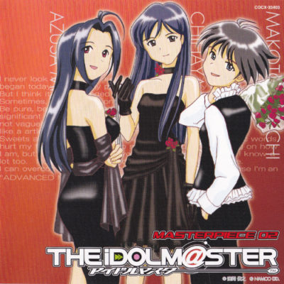 THE iDOLM@STER MASTERPIECE (OST) (Music Collection)