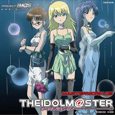 THE iDOLM@STER MASTERWORK (OST) (Music Collection)