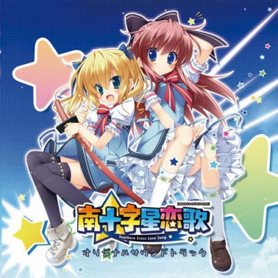 Minamijuujisei Renka Original Soundtrack