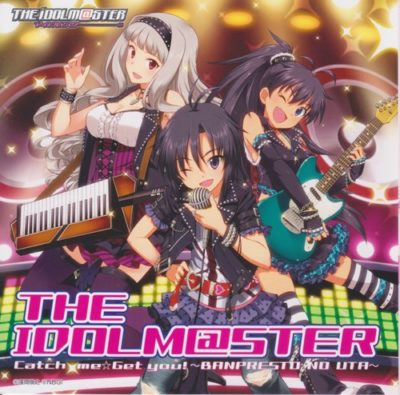 THE iDOLM@STER Banpresto Lottery (OST) (Music Collection)