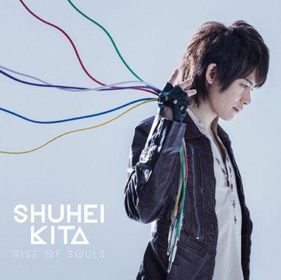 Shuhei Kita – RISE OF SOULS (Single)