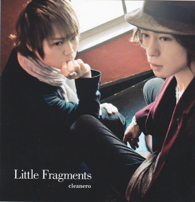 Little-Fragments