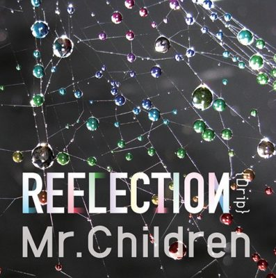 Mr.Children – REFLECTION (Album)