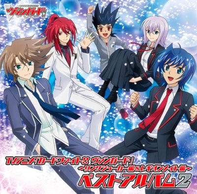 Cardfight!! Vanguard Best Album 2 Link Joker Hen