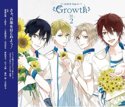 Alive Sono 2 Side.G – Growth
