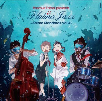 Rasmus Faber Platina Jazz: Anime Standards Vol.4