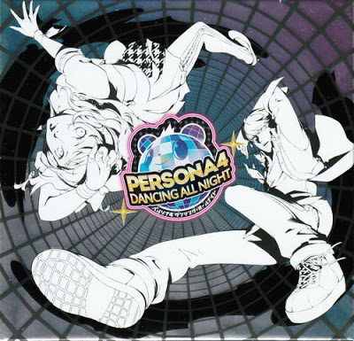 PERSONA4 DANCING ALL NIGHT ORIGINAL SOUNDTRACK