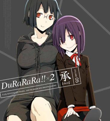 DuRaRaRa!!x2 Shou Vol.5 Bonus CD