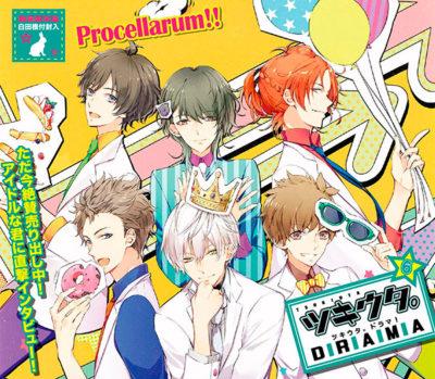 Tsukiuta Drama CD Sono 6 Procellarum