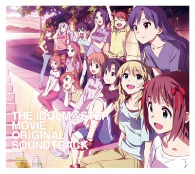 THE iDOLM@STER MOVIE (OST) (Music Collection)