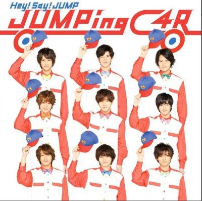 Hey! Say! JUMP – JUMPing CAR (Album)