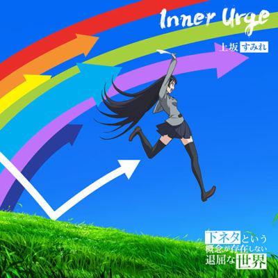 Sumire Uesaka – Inner Urge (Single) Shimoseka ED